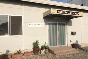ファイル_000(3)